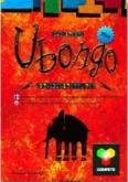 Ubongo: Mini