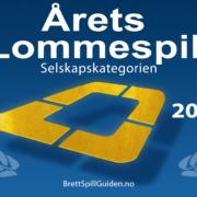 arets-lommespill-2017-selskap-vinner